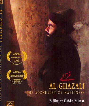 Suatu Pencarian Getar-Keakuan Seorang Al-Ghazali